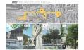 Projekt Smíchov City společnosti Sekyra Group