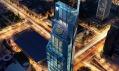 Varso Tower odstudia Foster + Partners pro HB Reavis