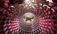 Instalace Hive vNational Building Museum odStudia Gang