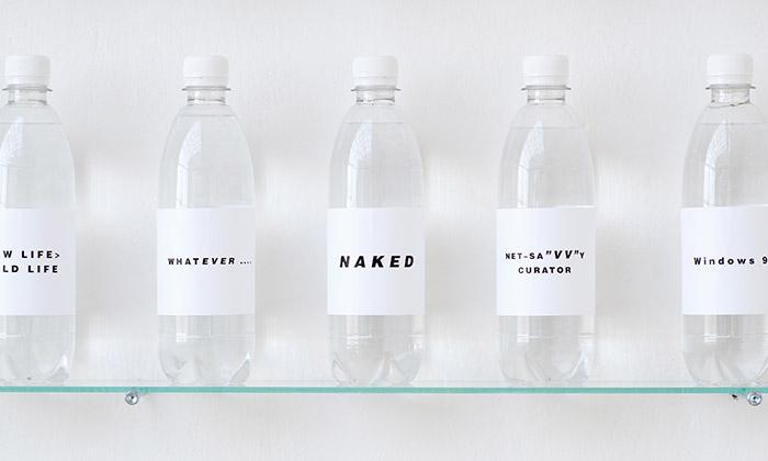 Romana Drdová: Water – Self