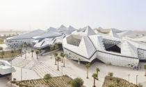 KAPSARC neboli King Abdullah Petroleum Studies and Research Centre odZaha Hadid Architects