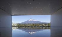 Mt. Fuji World Heritage Centre