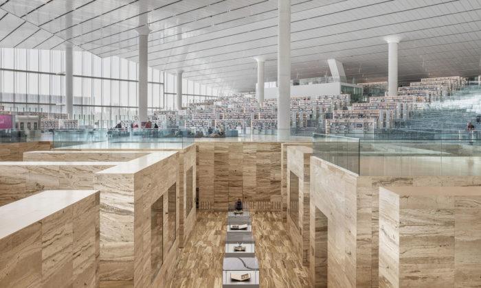OMA postavila vKatarskou národní knihovnu stvarem drahého kamene