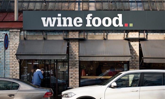 Wine Food Market má nové logo aidentitu sitalským nádechem odstudia Najbrt