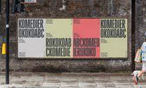 Nová vizuální identita pro Městská divadla pražská