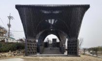 David Adjaye: Gwangju River Reading Room