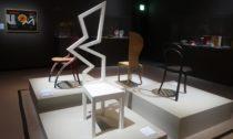 Ukázka z výstavy Sto let českého designu