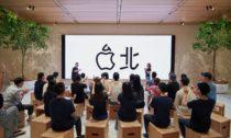 Apple Store v Tchaj-peji od Foster + Partners