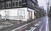 Obchod značky Freitag v japonském Kjótu