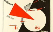Ukázka z výstavy The Poster v MKG Hamburg