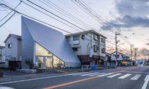Dům 8.5 vjaponském městě Ninomiya odateliéru DOG
