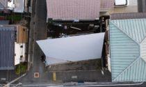 Dům 8.5 v japonském městě Ninomiya od ateliéru DOG