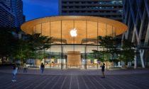 Apple Central World vThajsku