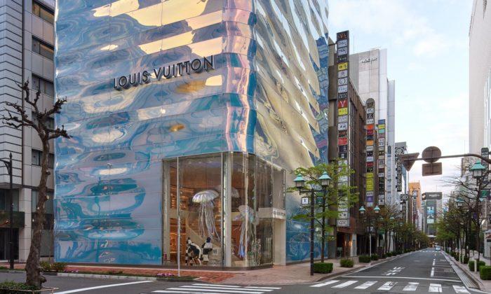 Louis Vuitton otevřel obchod vTokiu sprůsvitnou fasádou připomínající medúzu