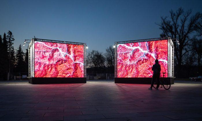 Na pražském Výstavišti svítí instalace The Room of Change naoslavu Dne Země