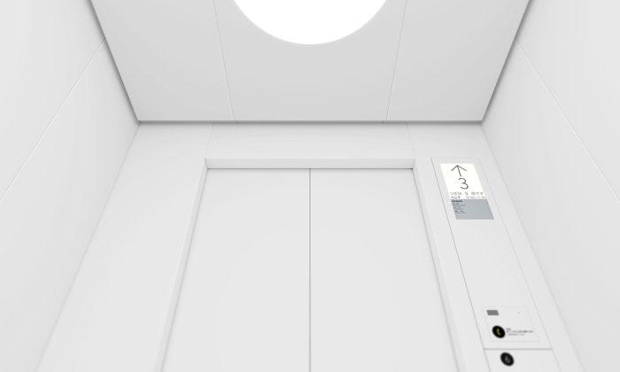 Naoto Fukasawa navrhl pro Hitachi minimalistický bezdotykový výtah