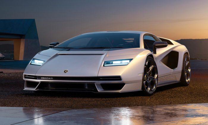 Lamborghini Countach LPI 800-4 jelimitovaná edice oslavující 50 let starý model