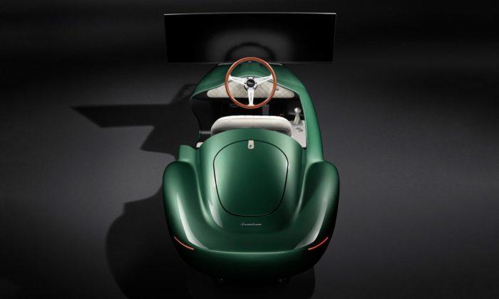 Pininfarina navrhla simulátor klasických vozů vdesignu některé zdávných legend